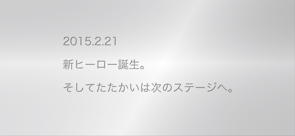 2月21日は南陽ゆきまつりへ