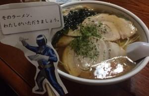 北京飯店チャーシュー麺